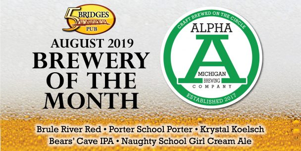 Brewery of the Month in August